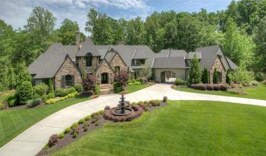 Concord-Homes-for-Sale-NC-North-Carolina